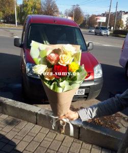 купить цветы Сумы